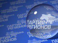 На выборах в запорожских селах победили регионалы