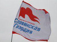 Запорожская прокуратура требует запретить пророссийскую организацию