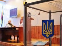 В Запорожье оказывают давление на членов избирательной комиссии