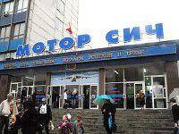 Россия объявила бойкот заводу Богуслаева