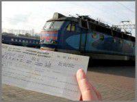 В Мелитополе отменили остановку российских поездов