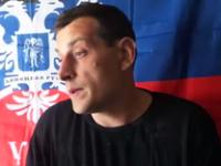 В Бердянске задержали сепаратиста, захватывавшего власть в Донецке (Видео)