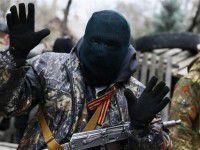 Правоохранители задержали предводителя террористов