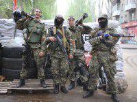 Запорожская Самооборона пополнила «Донбасс» и «Азов»