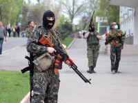 Террористы по-прежнему не отдают тела мелитопольских летчиков