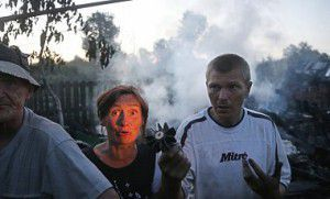 Беженцы Славянска
