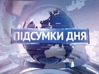 19 июня в Запорожье: пикет киевского Автомайдана  и поиски российского диверсанта
