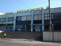 Запорожский ж/д вокзал преобразился к лету