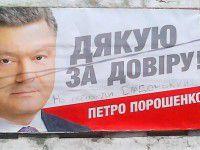 Бердянцы Порошенко: «Не подведи, сладенький!» (Фотофакт)