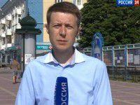Журналист, который трагически погиб в зоне АТО, родом из Запорожья