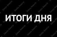 В Запорожье 21 октября: российский снайпер, новые подробности взрыва и похороны «киборга»