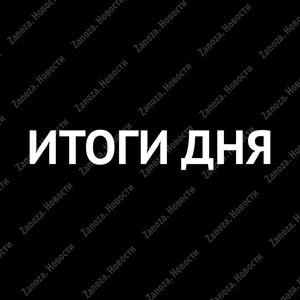 """20 января в Запорожье: взрыв моста и гибель """"киборга"""""""