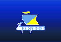 Скандал в ТРК «Запорожье»: оператор и телеведущая выгораживают оккупантов