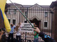 В Запорожье «золотой» офис превратили в центр для переселенцев с востока (ФОТО)