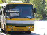 На Хортицу автобусы начали возить пляжников (РАСПИСАНИЕ)