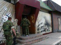 Самооборона заблокировала зал крупных игровых автоматов (ФОТО)
