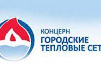 Запорожские коммунальщики отрицают арест начальника