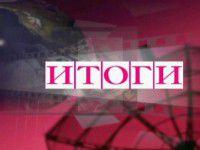 6 июня в Запорожье:  подробности истории с заложниками и утренняя стрельба в центре