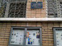 Фотофакт: в Запорожской области разыскивают «легитимного» и его помощников