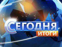 8 июня в Запорожье: обрушение старого дуба и убийство из жалости