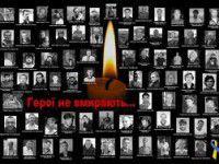 На востоке расстреляли запорожского бойца