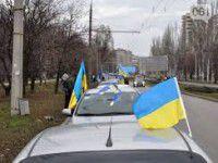 Автомайдановцы отвезли в Генпрокуратуру материалы о Сине (ДОКУМЕНТ)