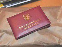 Жилье запорожским нардепам в столице оплатит государство
