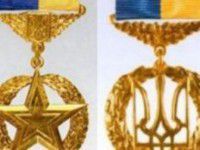 Запорожский военный стал героем Украины посмертно