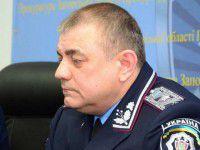 Экс-начальник запорожской милиции подался в бега