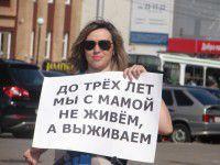 Восстание с колясками:  запорожские мамы выйдут на акцию протеста