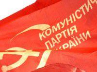 Запорожские коммунисты попросили их не запрещать