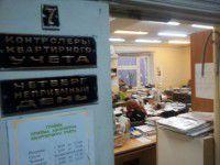 За нападение на контролера «Водоканала» запорожец получил штраф
