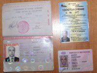 Запорожские СБУшники задержали террориста с провалами в памяти (ФОТО)