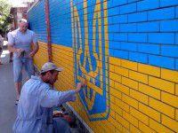 Предприниматели нарисовали самый большой герб Украины в стране