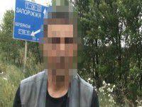 СБУшники обнародовали видеопризнание подрывника из Орехова