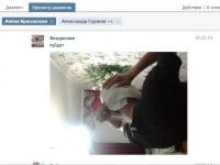 Переписка запорожского малолетнего сепаратиста с заказчиками (ФОТО)