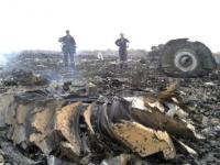 Террористы сбили пассажирский лайнер — погибли 295 человек