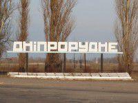 Мэр Днепрорудного следит за тем, чтобы не вывешивали украинские флаги