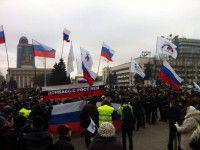 Сотрудники СБУ «повязали» более 50 сепаратистов