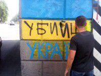 Запорожцы продолжают «воевать» политическими надписями на стенах (ФОТО)