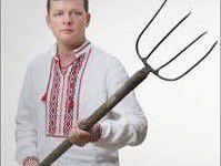 Олег Ляшко прогнозирует Запорожью «ватника» во власти