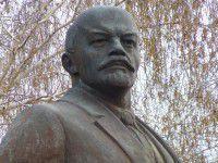 В Запорожской области задержали «свободовца» за надпись на Ленине