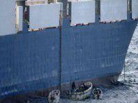 Пограничники обстреляли плавсредство у берега Азовского моря
