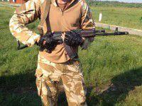 Бердянского бойца расстреляли под Лисичанском