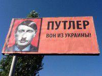 Фотофакт: В Кирилловке появился плакат с Путиным