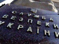 Обстрел здания СБУ в Бердянске квалифицировали как теракт