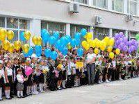 Запорожские школьники начнут год с урока про единство Украины