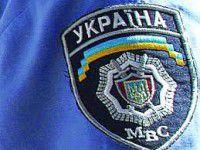 Запорожские правоохранители завалены делами из Донецка