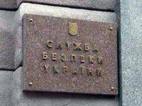 Запорожские СБУшники задержали правоохранителя, вымогавшего крупную взятку