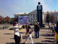 В Запорожье по проспекту гнали противников АТО (Фоторепортаж)